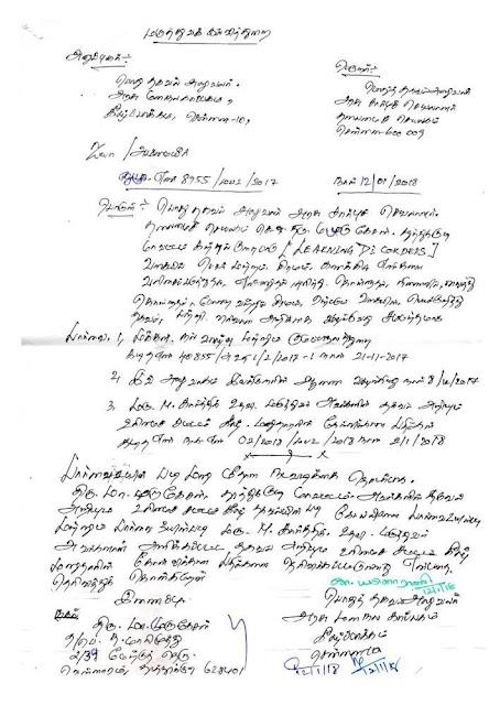மாணவர்களின் தேர்ச்சிவிகிதம் குறைந்தால் ஆசிரியர்கள் பொறுப்பல்ல - மதுரை உயர்நீதிமன்றம் தீர்ப்பு மற்றும் கற்றல் குறைபாடு வகைகள் குறித்து RTI தகவல்கள்