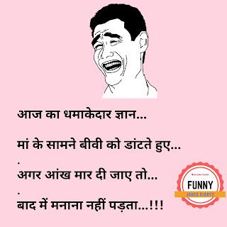 nice jokes