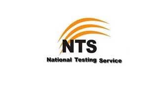 National Testing Service NTS logo