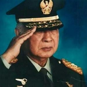 Mustika Wibawa Raja Soeharto