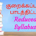 12th Reduced Syllabus List 2020 - 2021 Download Now