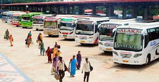 जानिए पर्यटक वाहन संचालकों के लिए एक अप्रैल से कौन से नए नियम लागू किए जाएंगे