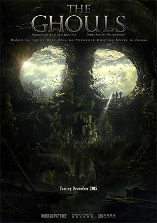 Mojin – The Lost Legend 2015 BRRip 720p Dual Audio In Hindi Chinese