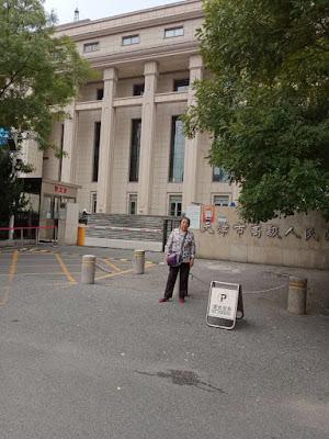 维权人士毋秀玲面对天津市高院驳回申诉通知书感慨:法治中国就是个笑话