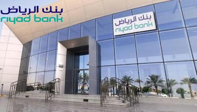 استيراد صكوك بنك الرياض