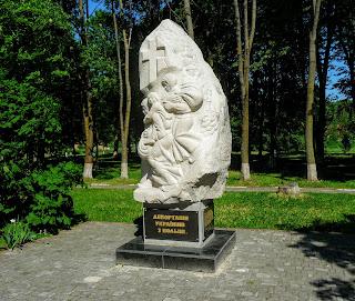 Калуш. Вул. В'ячеслава Чорновола. Пам'ятник депортованим українцям
