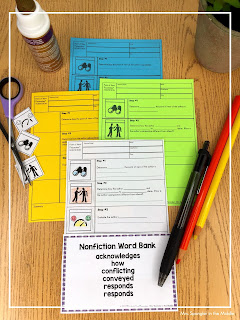Middle School students need direct instruction in how to analyze a nonfiction text for point of view.  Solution:  Interactive Guide Notes!  #lesson #ideas #strategies
