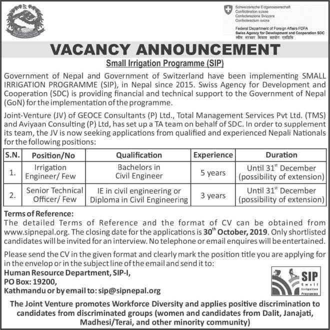 Small Irrigation Program Vacancy Notice