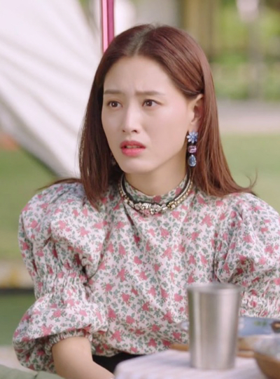 [K-Drama] The Secret Life of My Secretary
