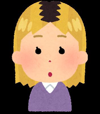 プリン髪のイラスト(女性)
