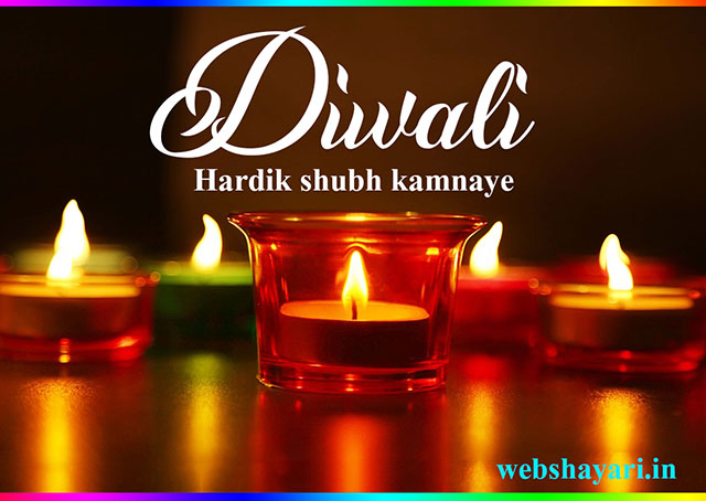 deepavali image for whatsapp