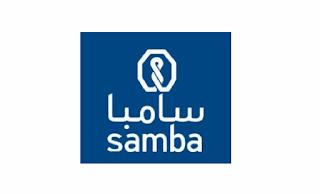 samba.com Jobs 2021 - Samba Bank Ltd Jobs 2021 in Pakistan