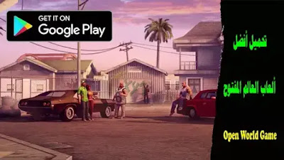 best open-world games like GTA Vice City for Android devices