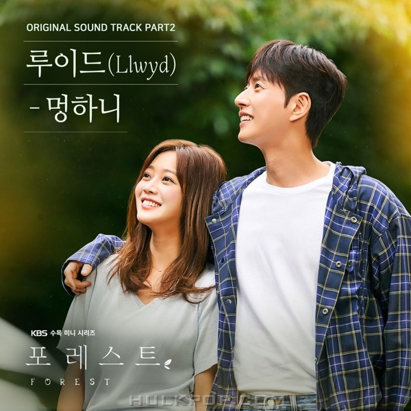 Llwyd – Forest OST Part.2
