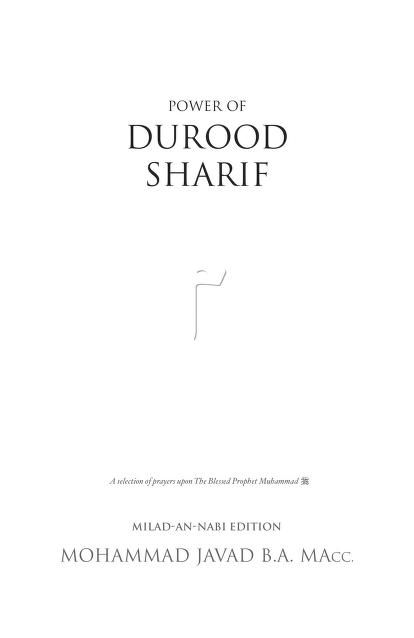 Power Of Durood Sharif English Islamic Book