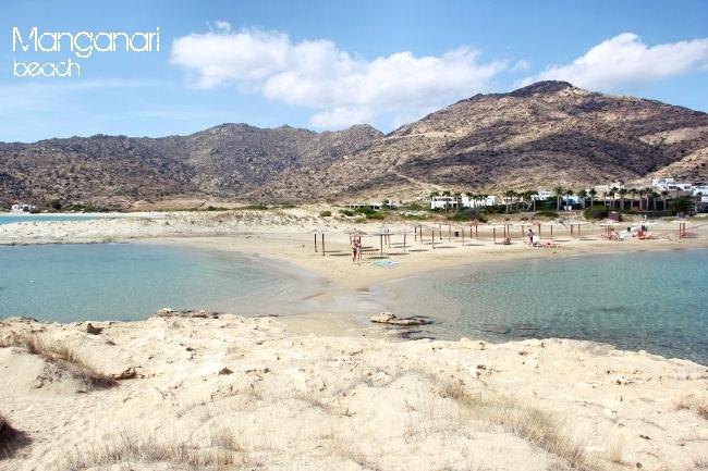 Manganari beach Ios island