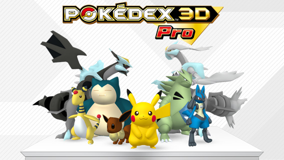 Free 3DS roms donwload: [Google Drive][MEGA]Pokédex 3D Pro US - RF