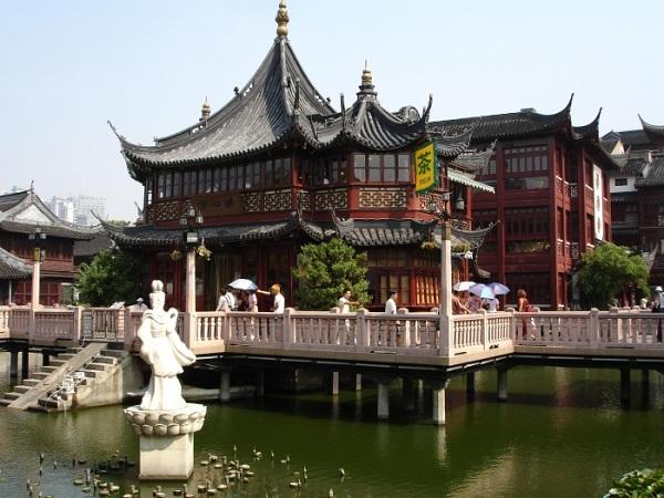 Di Hòa Viên -Trung Quốc