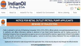 IOCL Apprentice Sarkari Naukri 2020 Recruitment For 404 Post (Technical & Non-Technical) | Sarkari Jobs Adda