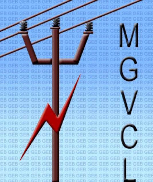 Important Notification For MGVCL Vidyut Sahayak