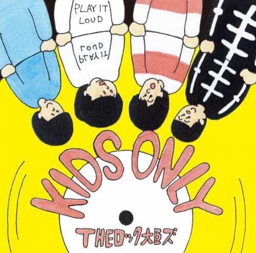 [Album] THEロック大臣ズ – KIDS ONLY (2015.10.21/MP3/RAR)