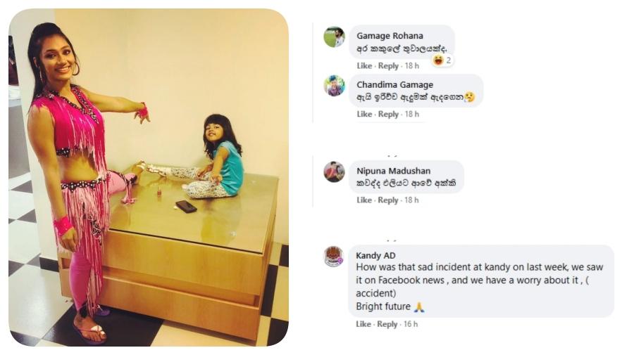 upeksha-swarnamali-facebook-update
