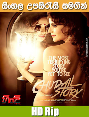 Chudail Story 2016 Hindi movie watch online with sinhala subtitle