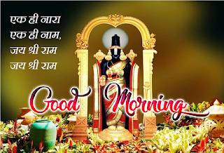 hanuman wishes