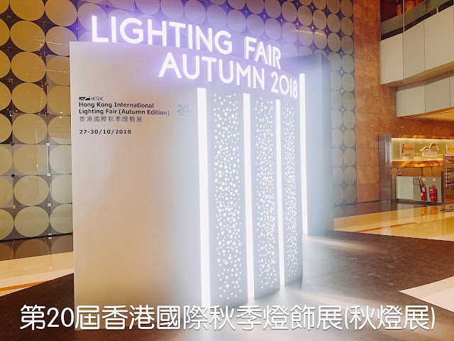 hktdc, lightingfair, lifestyleblogger, hkig, hkiger, blogger, 夏沫, photooftheday, lifestyle, bblogger, enjoy, lovecath, catherine