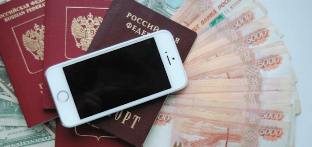 Банки перестали давать кредиты на смартфоны и ноутбуки