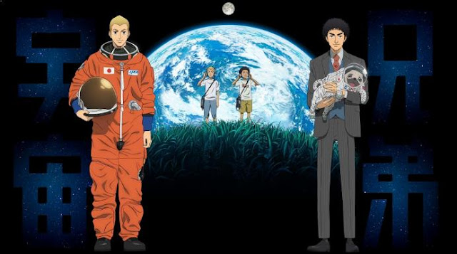 Space Brothers (Uchuu Kyoudai) - Top Best anime by A-1 Pictures List
