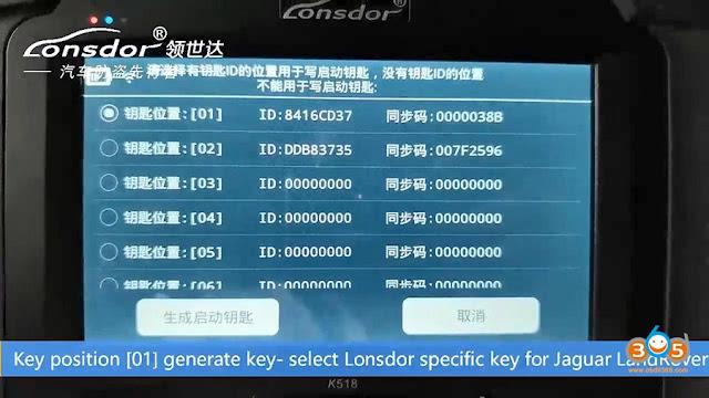 lonsdor-k518-jaguar-2015-2018-obd-akl-4