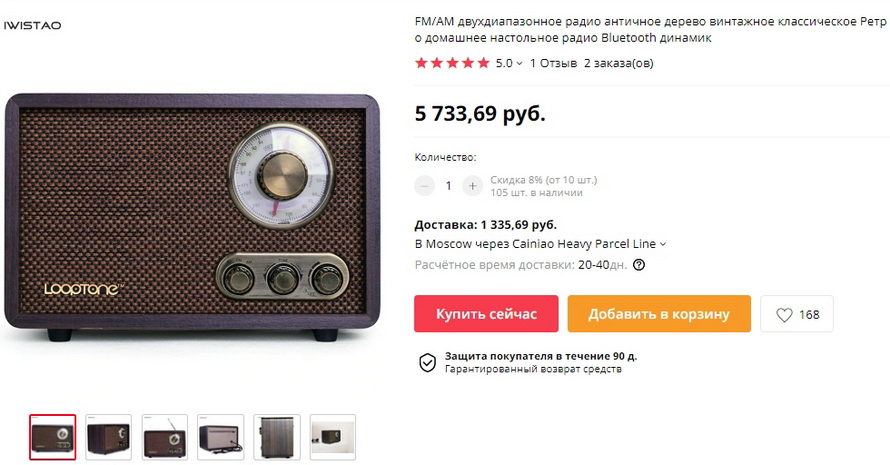 FM/AM двухдиапазонное радио античное дерево винтажное классическое Ретро домашнее настольное радио Bluetooth динамик