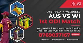 AUS vs WI Winner ODI 1st Match 100% Sure Today Match Prediction Tips