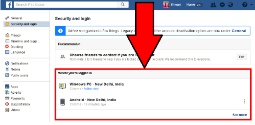 How To Private Profile On Facebook