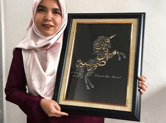 Hiasan Dinding Kaligrafi Moden Incikkaligrafi