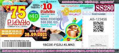 kerala-lotteries-results-28-09-2021-sthree-sakthi-ss-280-lottery-ticket-result-keralalotteries.net