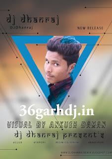 Bhola ke maja La dj Dhanraj.blogspot.com