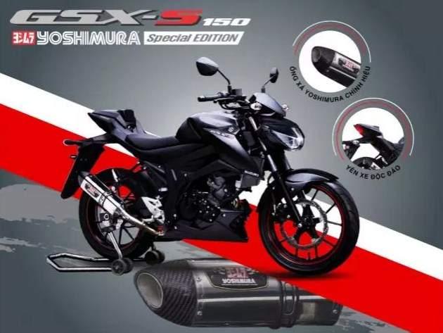 Suzuki GSXS 150 Yoshimura Special Edition