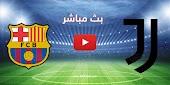 نتيجة مباراة برشلونة ويوفنتوس اليوم 08-12-2020 دوري أبطال أوروبا