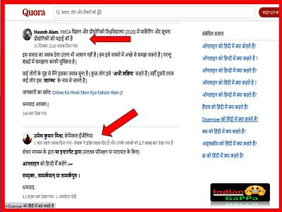 online-ka-hindi-kya-hota-hai,Online-Meaning-In-Hindi,Online-Ko-Hindi-Me-Kya-Kahte-Hai,ऑनलाइन-को-हिंदी-में-क्या-कहते-हैं,online-को-हिंदी-में क्या-कहते-हैं,Online-Hindi-Meaning,online-ka-hindi-meaning-kya-hai