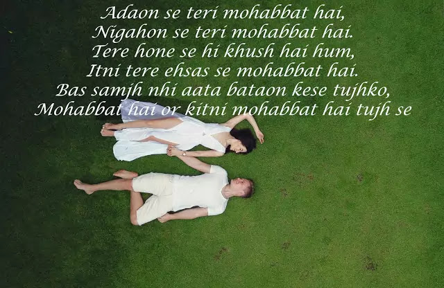 love shayari image hd 2018
