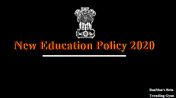 2020: New Education Policy | New system of school education