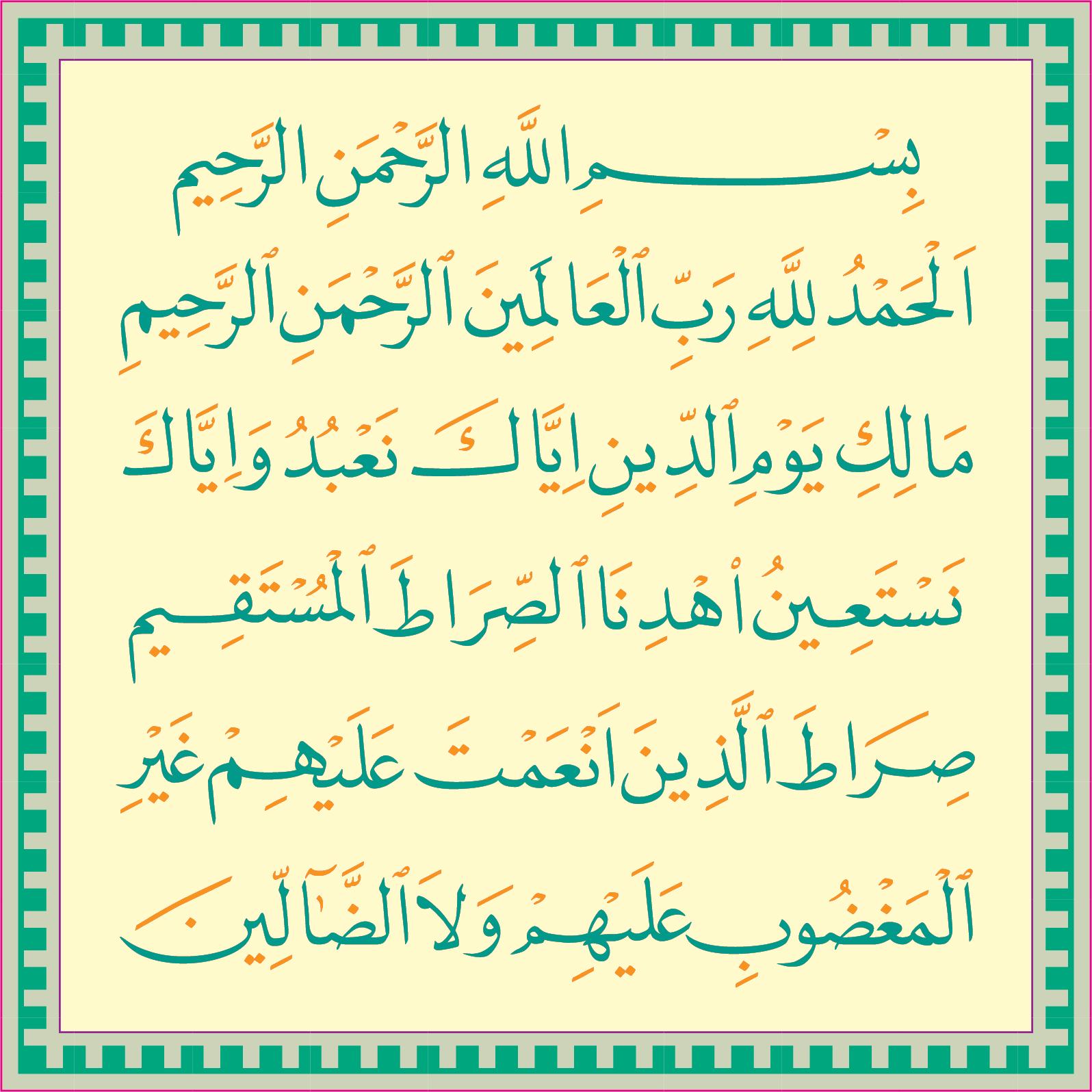 surah al fatihah quran vector color download free #islamic #islam #arab #logos #logo #arabic #vector #vectors  #Quran #logos #font #logo #design #fonts