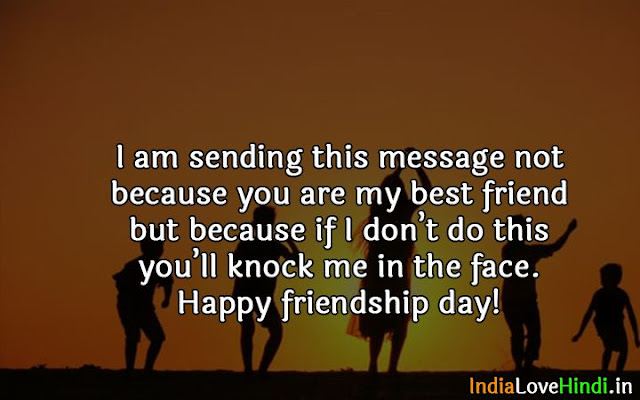 friendship day messages for my best friend