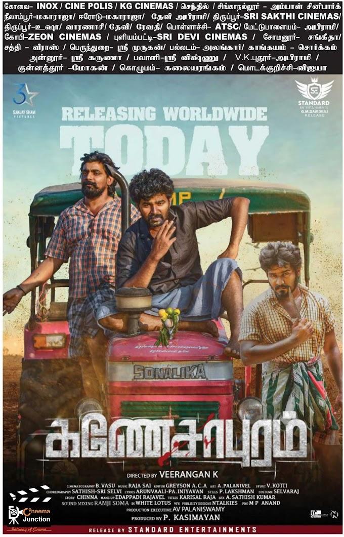 Ganesapuram (2021) Tamil Movie | Chinna, Risha