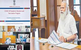 PM Modi Reviewed: రాష్ట్రాలకు కేంద్ర ప్రభుత్వం అలర్ట్..! కరోనా కట్టడి ఈ నియమాలు తప్పనిసరి..
