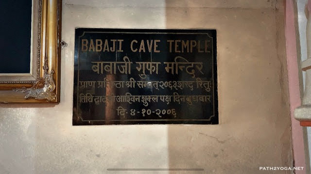 Babaji Cave Temple Entry