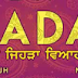 New Punjabi Film 'Shada' Announced, Diljit Dosanjh And Neeru Bajwa To Lead