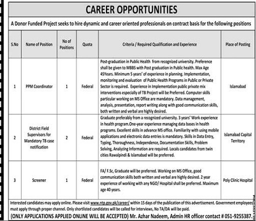 ntp-jobs-2021-islamabad-apply-online-via-www-ntp-gov-pk